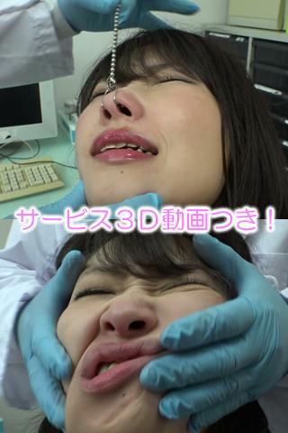 絢音ちゃん鼻診察&変顔触診 プラス3D