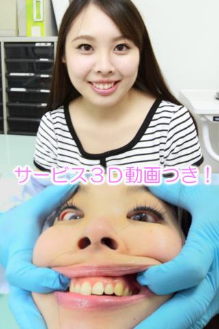 葵ちゃん鼻診察&変顔触診 プラス3D