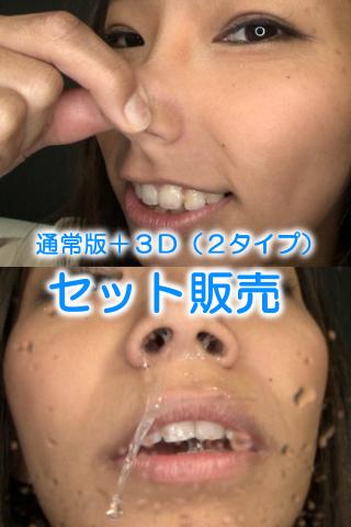 いずみちゃんの鼻観察 くしゃみ鼻水ぶっかけ(通常版+3D)