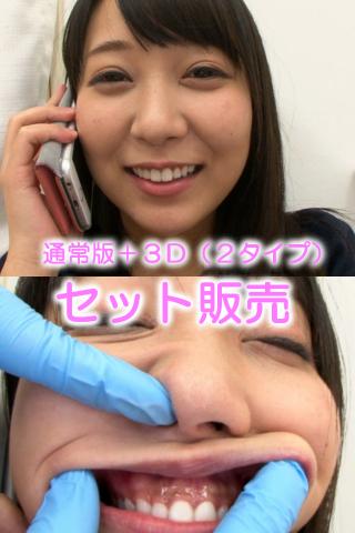 電話中に顔面変形!美空ちゃん(通常版+3D)