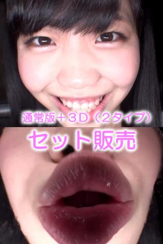 バーチャルベロキス 尾崎ののか(通常版+3D)