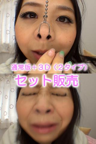 涼宮凛ちゃんの鼻観察・くしゃみ鼻水(通常版+3D)