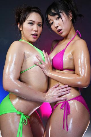 Erotic Bikini Oily Dancing Lesbian 葉山美空 北村玲奈