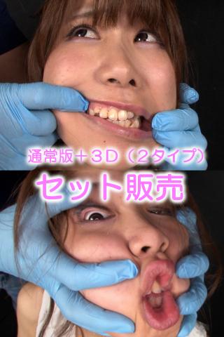 罰ゲーム顔面変形! 片瀬美咲(通常版+3D)